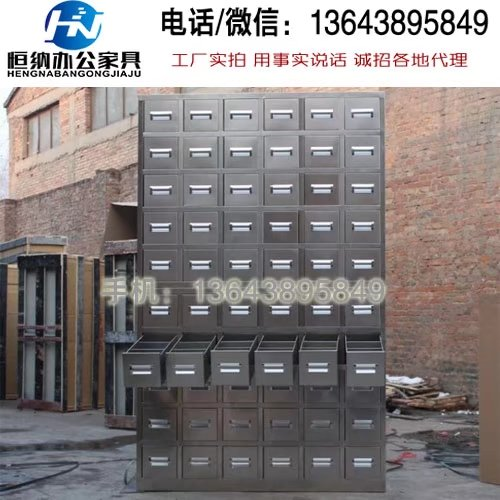 镇雄县卫生院40斗中药柜1.95米高