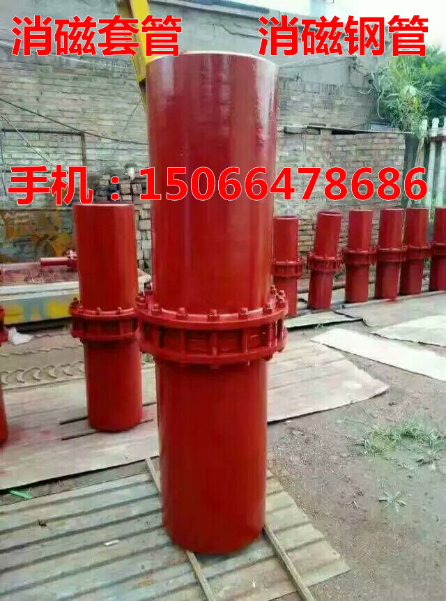 青海DN70消磁钢管、广西dn60预埋穿线消磁钢管全新报价车接车送