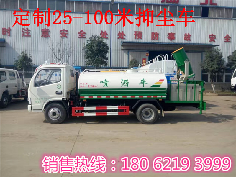 大型110米抑尘车租用需要多少钱