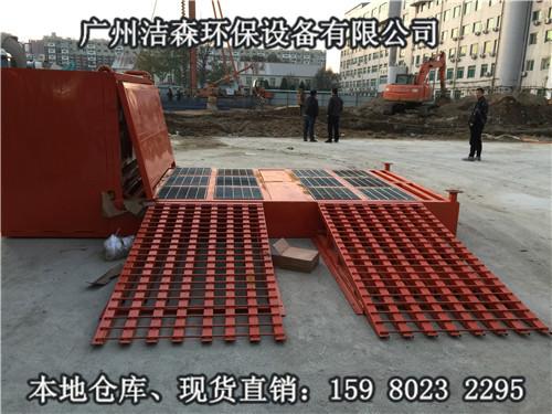 阳江市工地洗车设备承诺承重100T