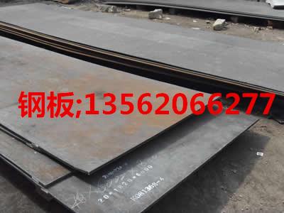 长沙高锰钢板销售电话优质厂家