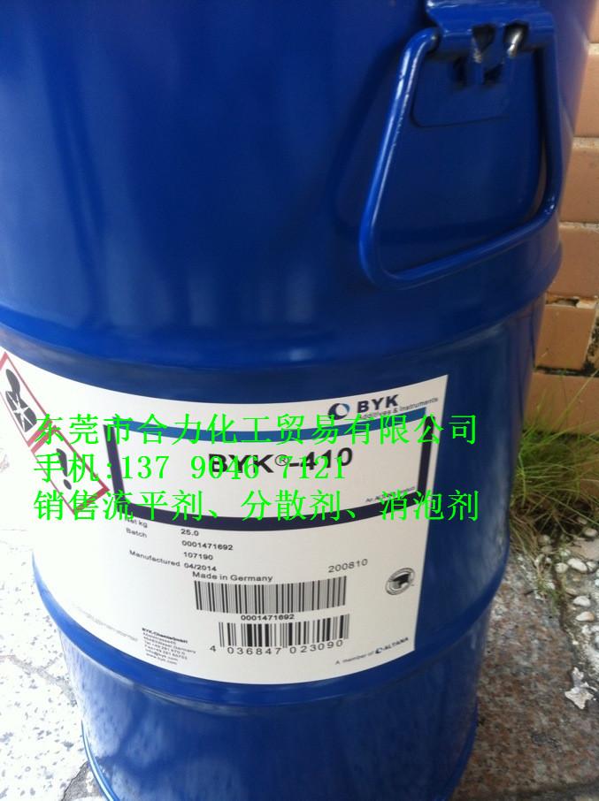 毕克产品BYK-A555消泡剂价格划算的鞍山