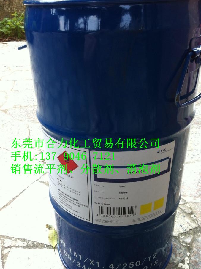 毕克产品BYK-352流平剂口碑商家大兴安岭