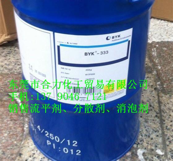 毕克产品BYK-018消泡剂口碑好的盘锦