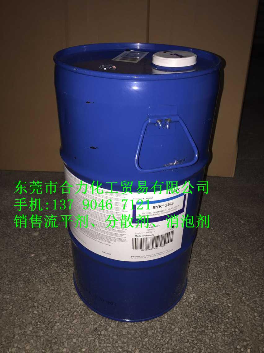 毕克产品BYK-168分散剂优质的池州