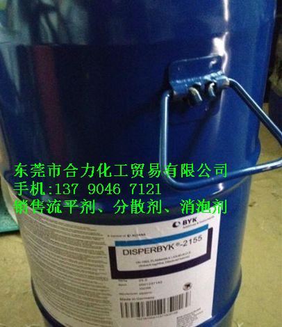 毕克产品BYK-380N流平剂如何选择宁波