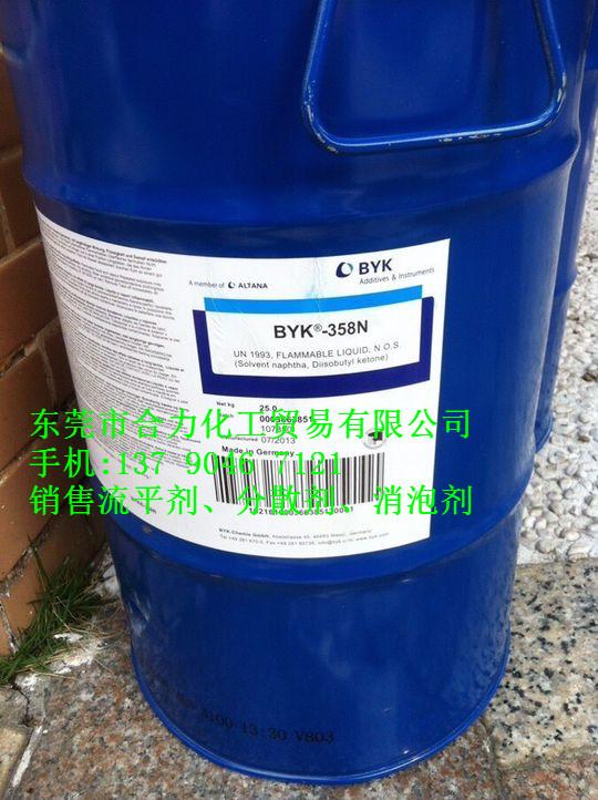 毕克产品BYK-012消泡剂批发阜新