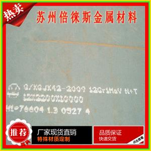 河南信阳12Cr1MoVA线材圆钢市场价格