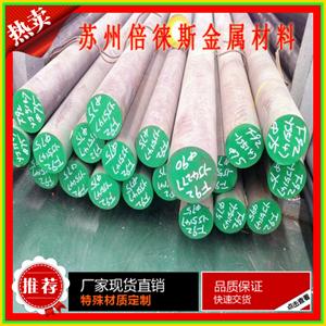 咸宁12Cr1MoVA圆钢按标准生产订做