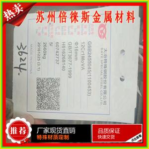 黄冈12Cr1MoVA钢板特钢线材厂家