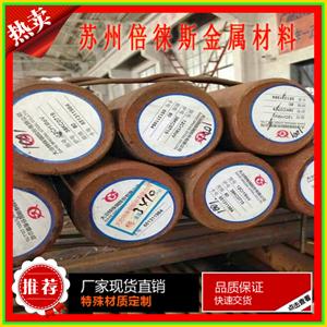 山西太原12Cr1MoVA线材原材料批发商