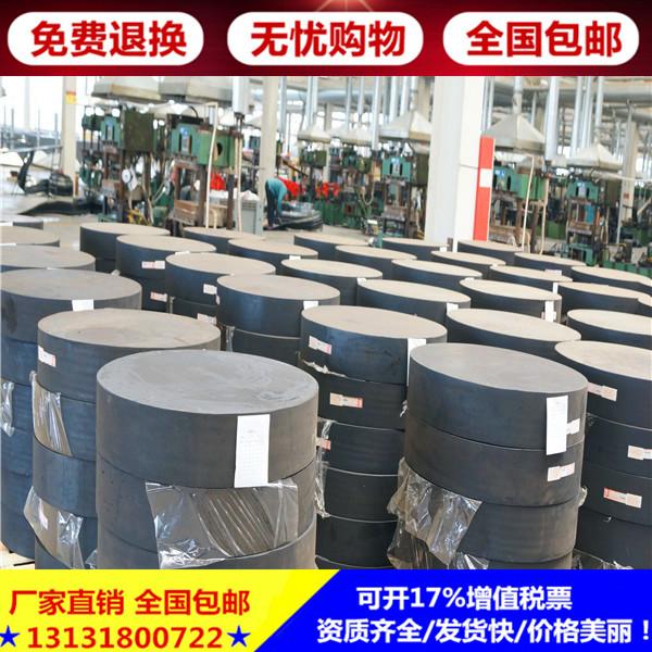 广东汕头GJZ板式橡胶支座超值优惠您的满意我们的动力