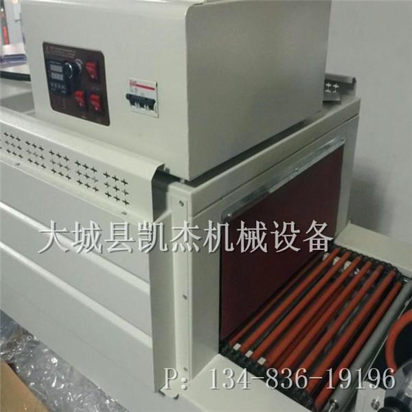 河南省鄢陵县pe收缩包装机械恒温封切热收缩包装机