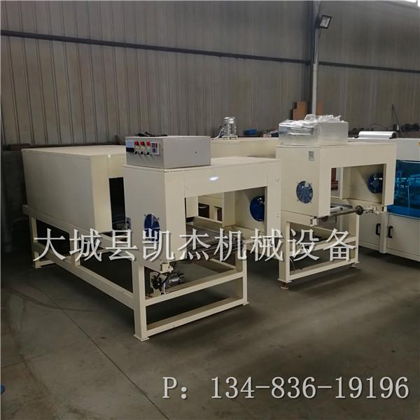 湖南省君山全自动pe套膜收缩机多功能L型高速封切包装机