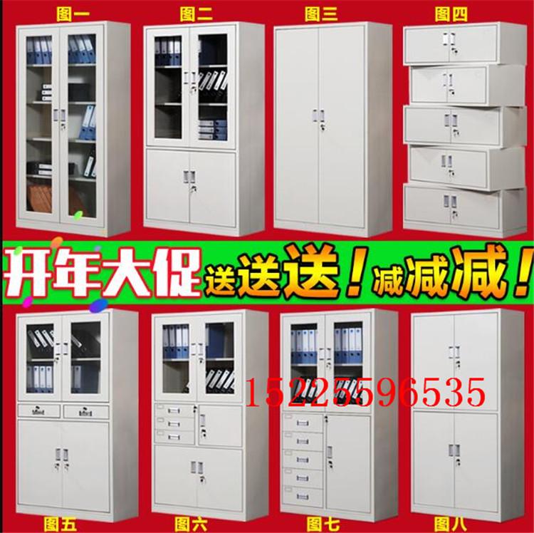 贵州档案柜定制固彩gc-06特价
