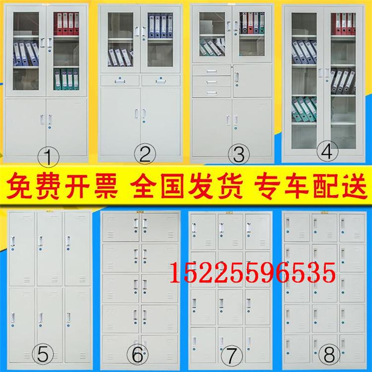 瑞丽更衣柜定制固彩gc-06热卖产品
