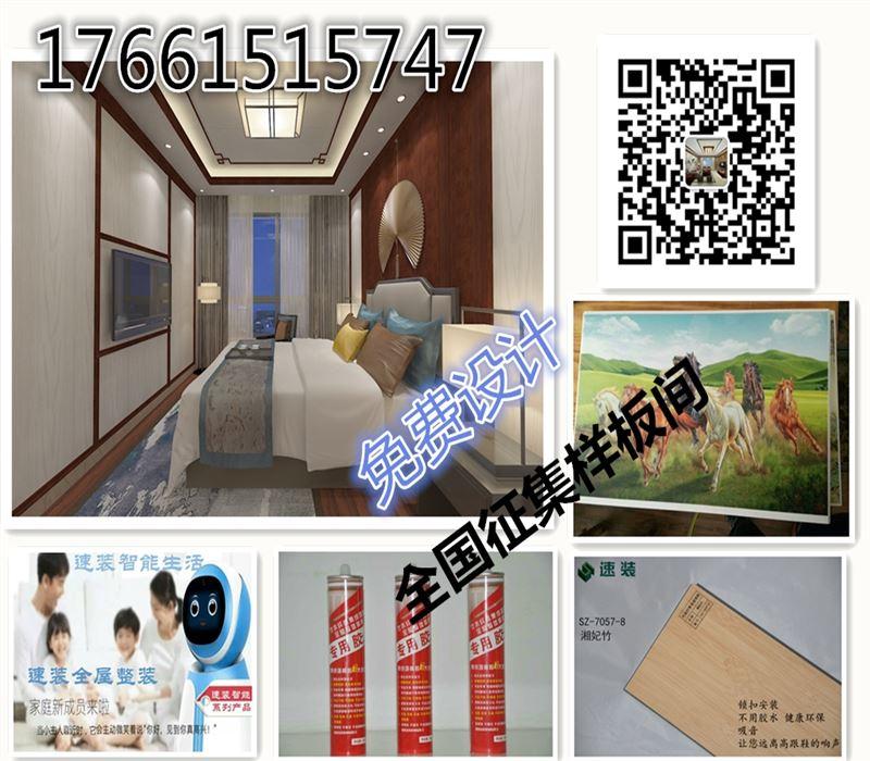宁夏固原集成墙板环保装修材料-火热招商