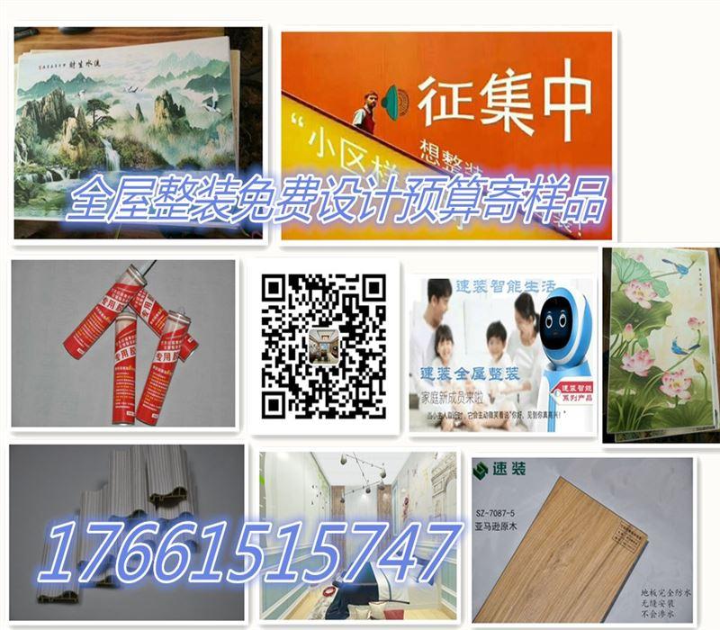 陕西渭南集成墙板墙饰特点介绍