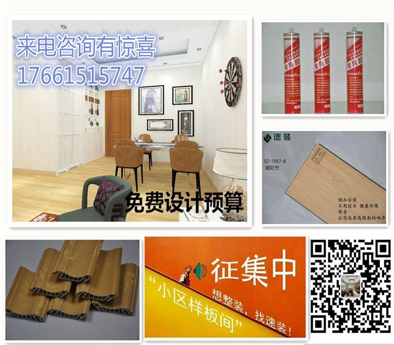 湖北咸宁集成墙板厂家速装效果图价格