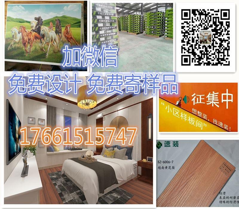 湖南衡阳环保家装儿童房集成墙板
