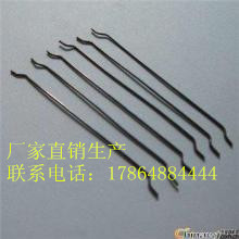 炎陵聚丙烯纤维-有限公司欢迎您的光临-18453856000销售