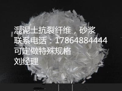 邯郸玻璃纤维短切原丝毡-有限公司欢迎您-18453856000