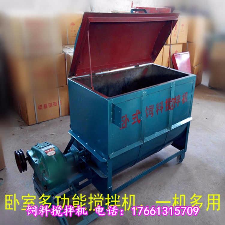丰都养猪场搅拌机定做立式混料机