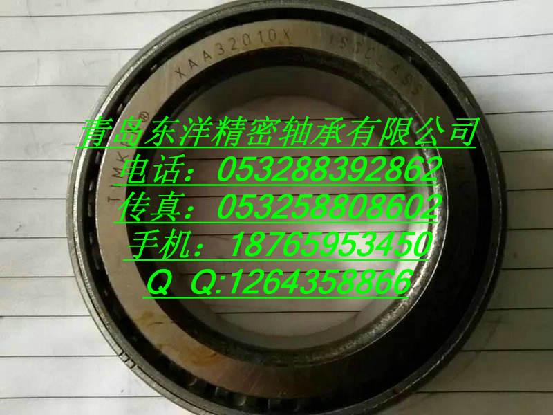 广安进口IKO配对轴承现货批发