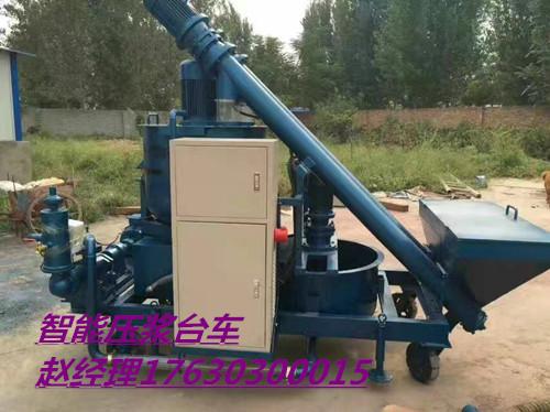 四川广元市智能压浆台车机组生产压浆台车规格