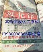 请问哪里回收碘化钾价格高