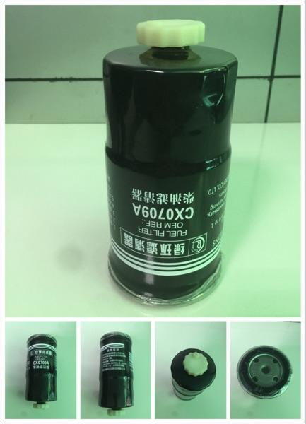 供应CX0709A A3000-1105020 锡柴玉柴解放油水分离柴油滤清器滤芯