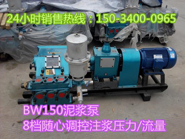 内蒙古巴彦淖尔岩心钻探泥浆泵内蒙古阿拉善盟BW250泥浆泵