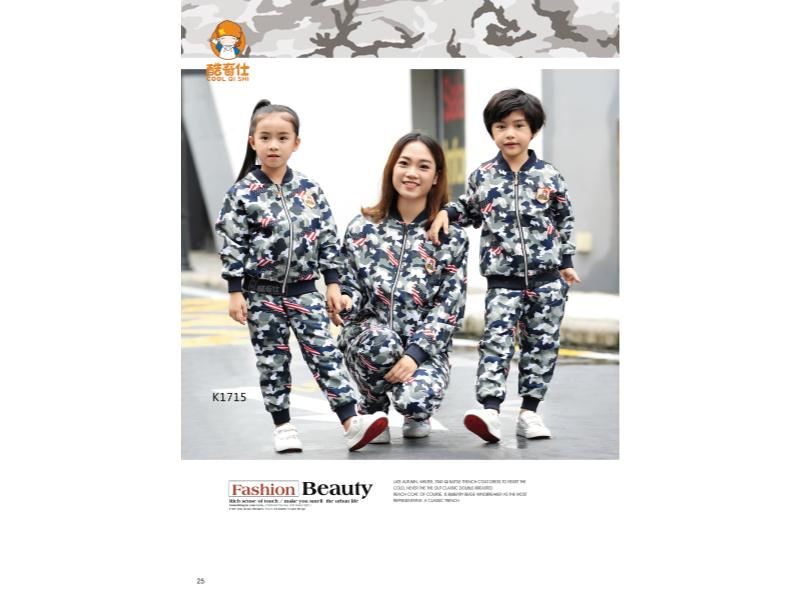 泉州销量好的幼儿园园服厂家【荐】-柔软的园服校服定制