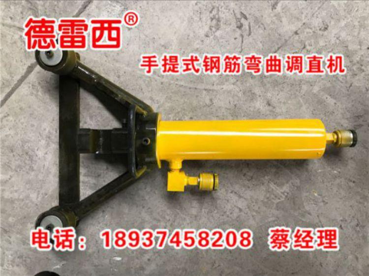 荆州手提钢筋弯曲机厂、手提钢筋弯曲机公司