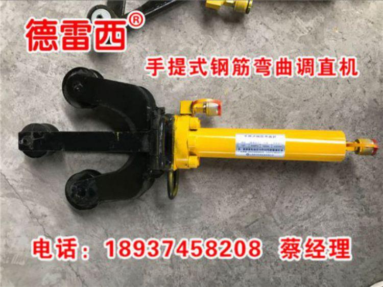 襄樊32型分体钢筋弯曲机厂、襄樊32型分体钢筋弯曲机销售