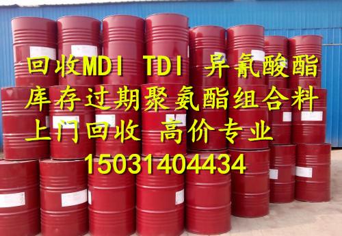 江苏化工原料回收