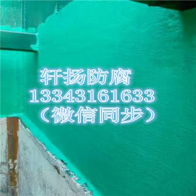 玻璃鳞片胶泥施工海阳XY-HY重防腐在线询盘