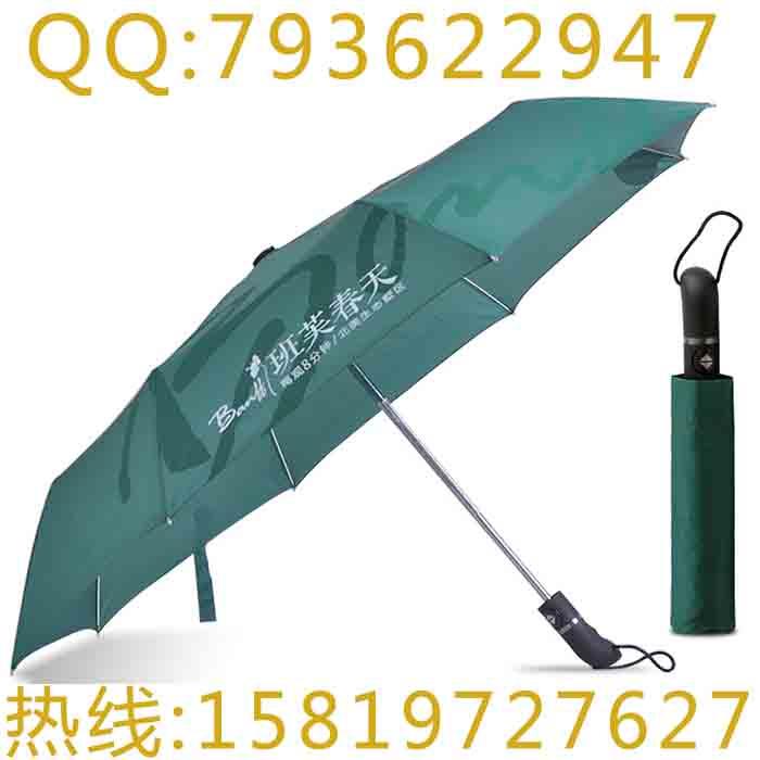 梅州雨伞厂定制梅州广告雨伞