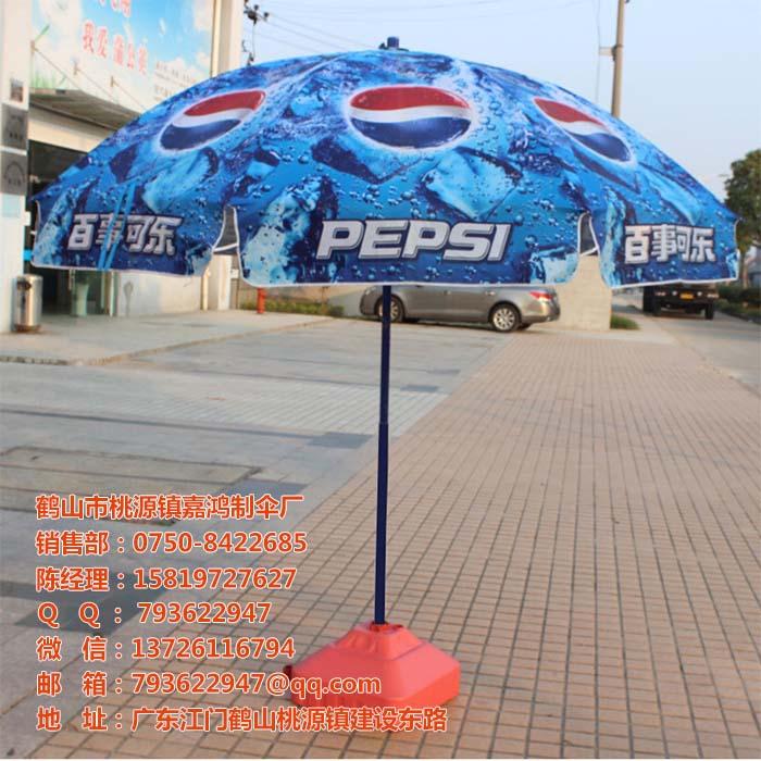 清远太阳伞厂、清远广告太阳伞、清远太阳伞定制