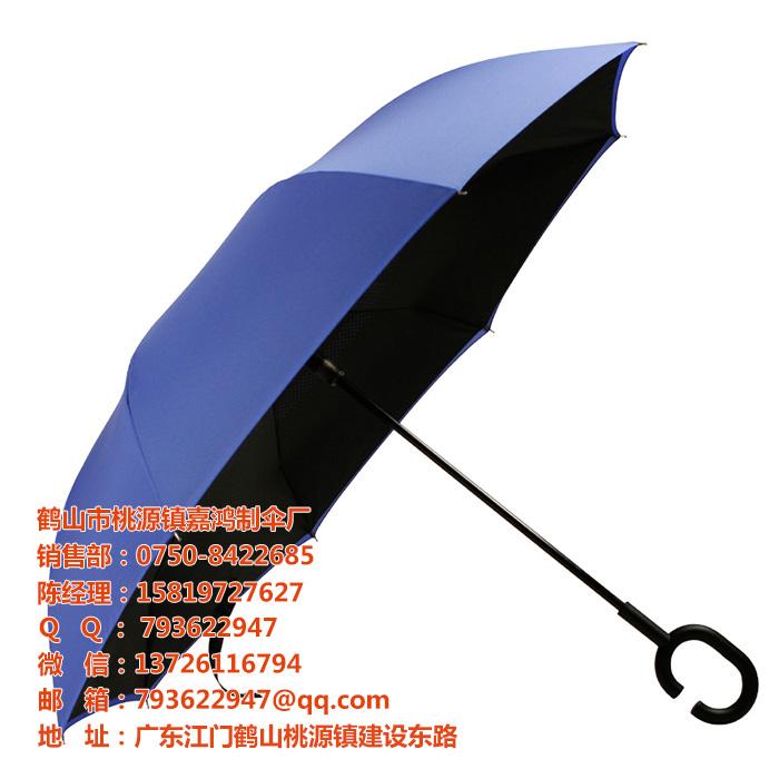 惠州雨伞厂定制惠州广告雨伞