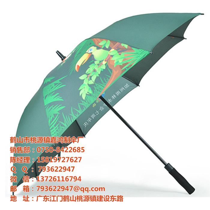 海口雨伞定制厂、海口雨伞生产厂家