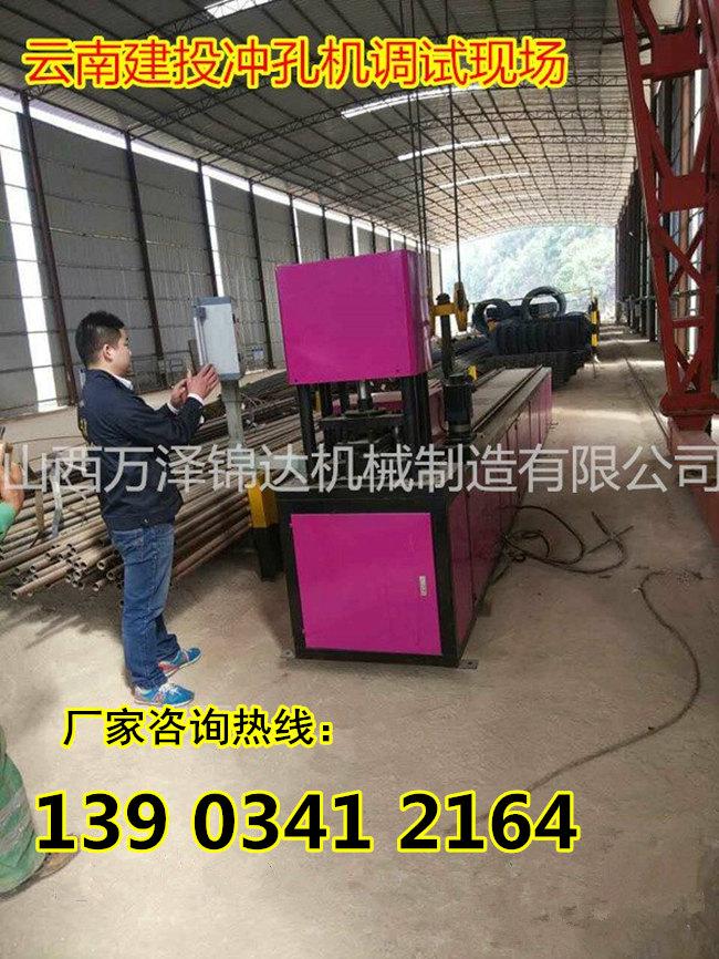 陇川县超前注浆小导管尖头机市场报价