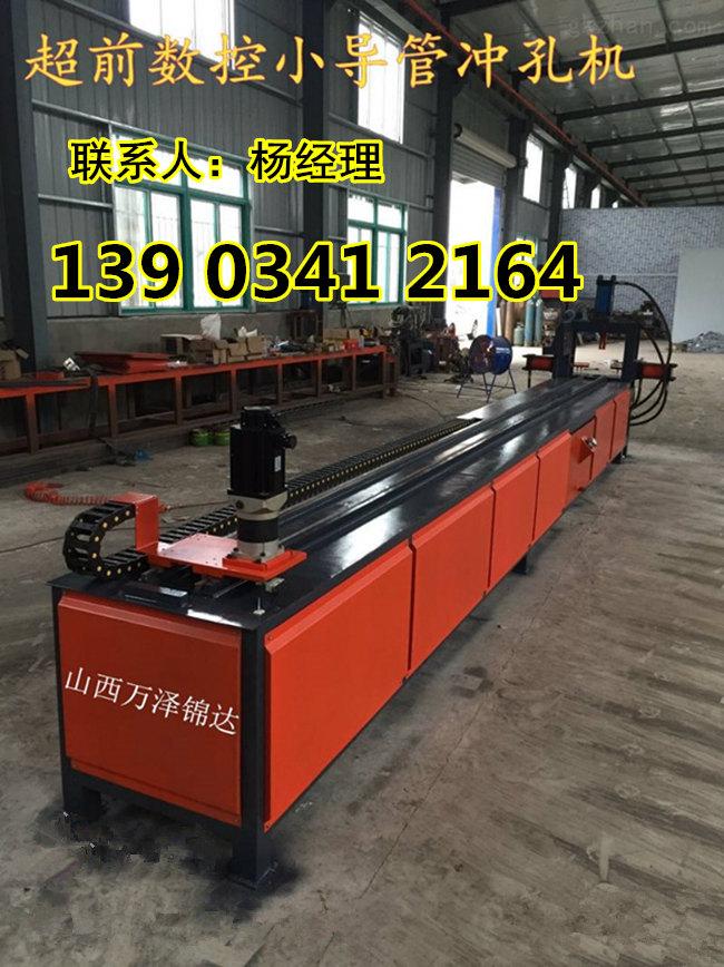 云龙县注浆小导管缩尖机生产厂家