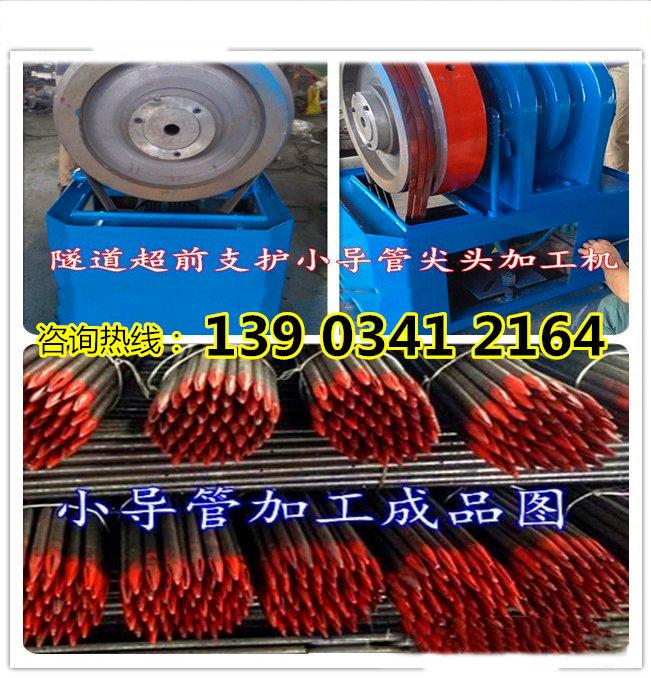 宾川县注浆施工小导管冲孔机频道