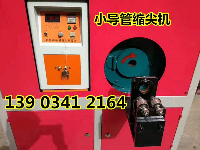 永平县液压数控小导管冲孔机厂家电话