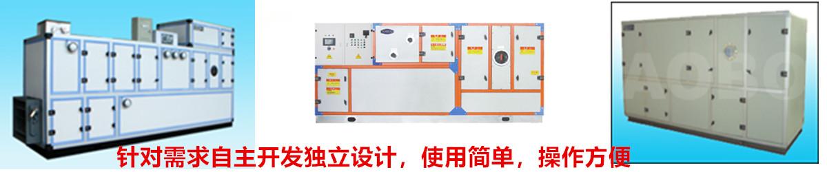天台县单转轮除湿机专业快速