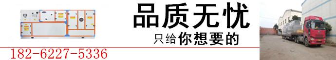 沧源佤族自治县单转轮除湿机原装现货