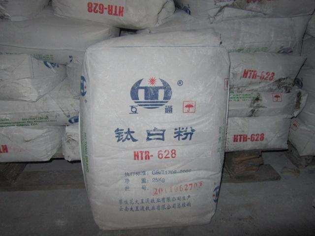 云南大互通钛白R-628钛白厂家 质优价廉 量大从优 欢迎来电咨询18616612232