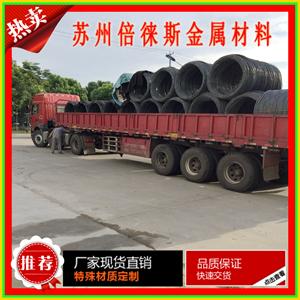 上海4130钢棒切割下料报价