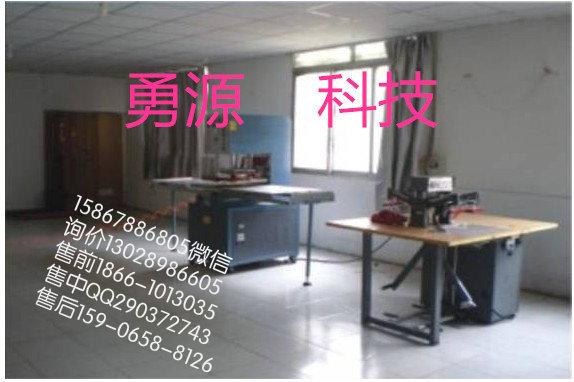 pvc地毯热合机报价合理的_云南商机网招商代理信息